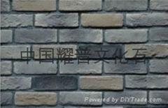 藝朮石仿古磚系列