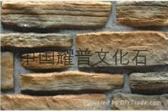 文化石之風化石系列