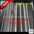 佛山廠家直銷價格不鏽鋼歡迎電議 2