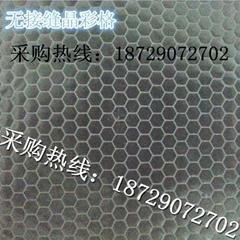 供应厂家直销38021无接缝晶彩格背胶型