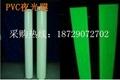 供应厂家直销可喷发光膜背胶型