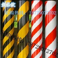 供应厂家直销3804双色反光膜背胶型斜纹