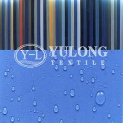 Supply Flame retardant & Anti static Fabric