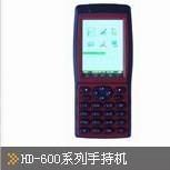 Hand-held Smartcard Reader