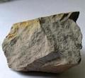矿石化验检测 1
