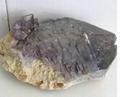 矿石化验检测 2