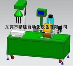 自动分条自动钻孔制样机
