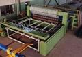 煤矿用钢筋焊网机 1