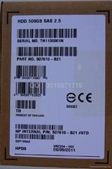 HP 服務器硬盤  50761