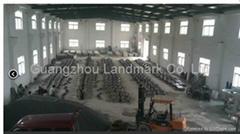 Guangzhou Landmark Co., Ltd
