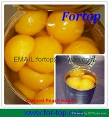 Canned Yellow Peach in S