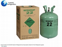 99.8% Purity AC Refrigerant Gas Disposable Cylinder For R22 Refrigerant