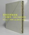 菱镁沥青隔音板 1