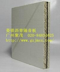 菱镁沥青隔音板