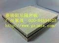 菱镁阻尼隔音板菱镁阻尼隔声板