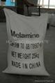 melamine 99.8% industry grade