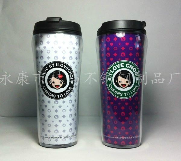 星巴克咖啡杯 1