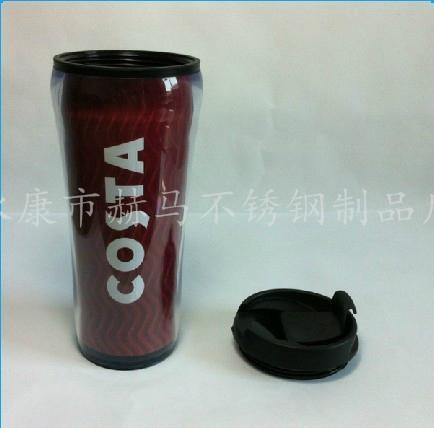 星巴克咖啡杯 4