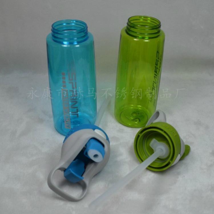 650ML塑料吸管运动水壶 5