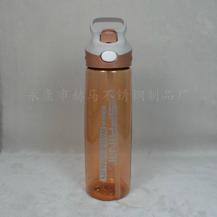 新款750ML大容量运动水壶便携带盖吸管水杯 1
