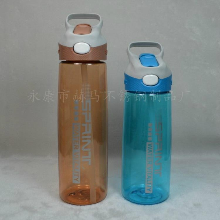 新款750ML大容量运动水壶便携带盖吸管水杯 4