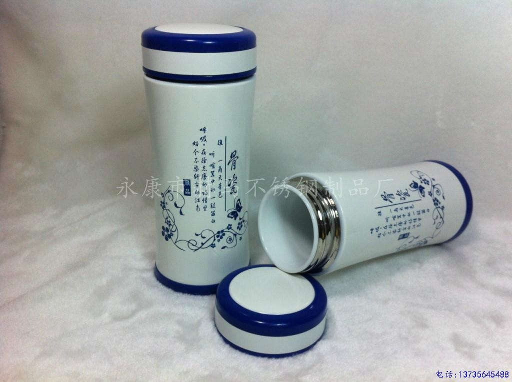 新款青花双层陶瓷保温杯 1
