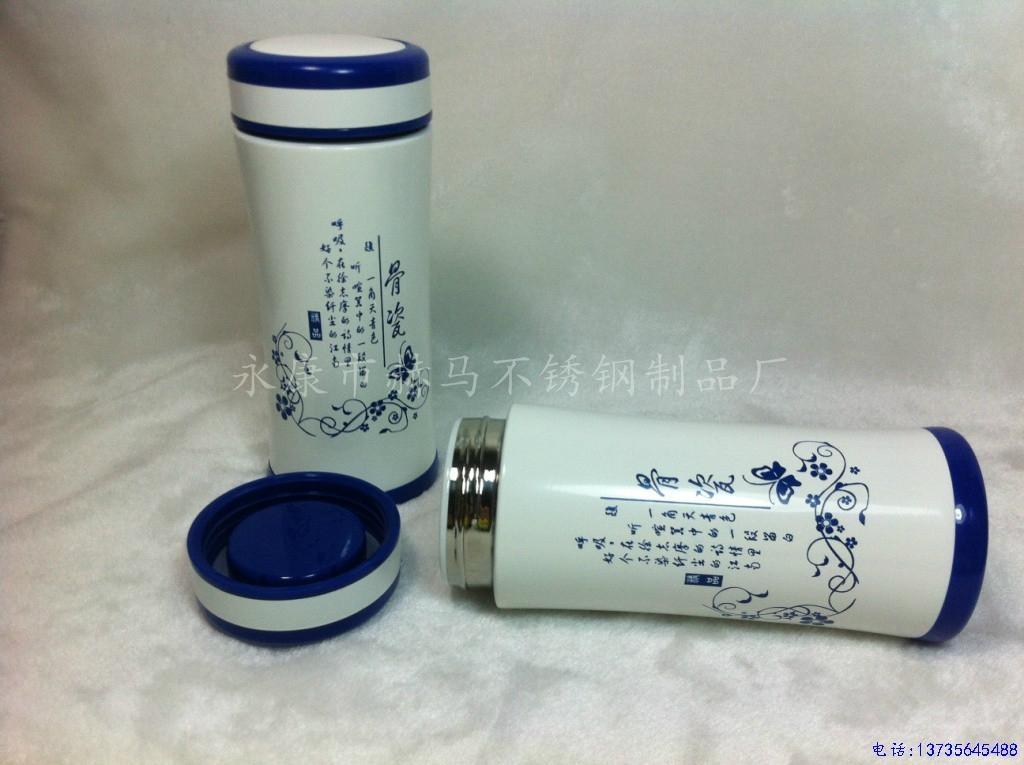 新款青花双层陶瓷保温杯 2