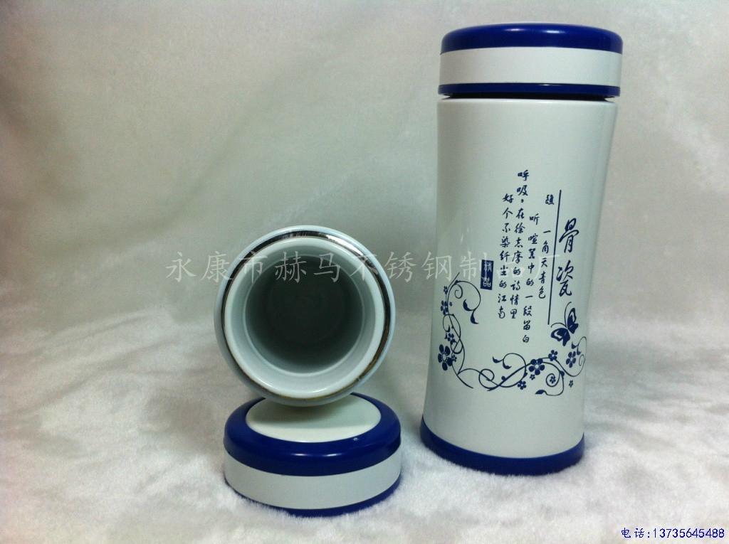 新款青花双层陶瓷保温杯 5