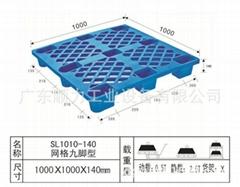 網格九腳型塑膠卡板/塑膠托盤/叉車棧板/單面塑料托盤