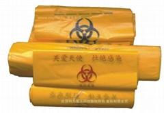上海黃浦馬夾袋生產