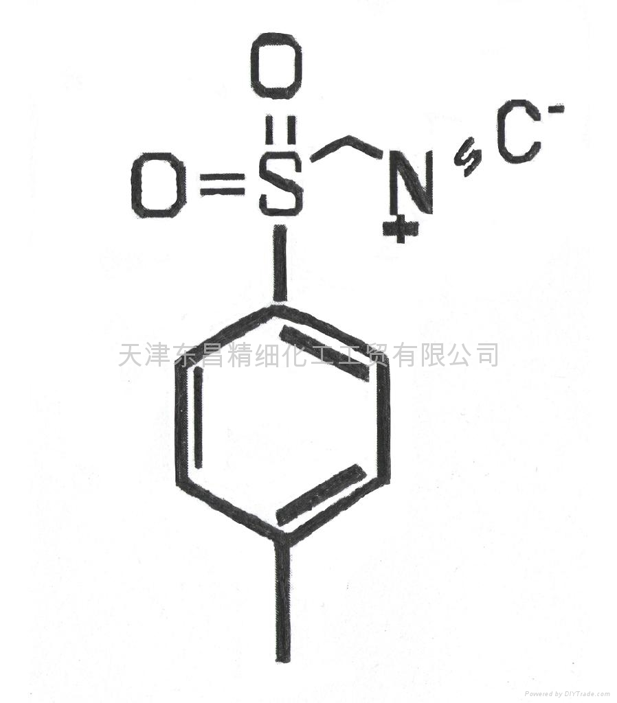對甲苯磺酰甲基異腈 2