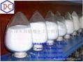 盐酸氮芥 1