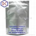 盐酸氮芥 3