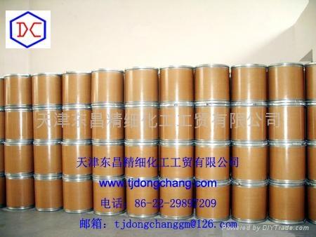 盐酸氮芥 4
