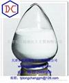 (s)-2,6-二氨基-4,5,6,7-四氢苯并噻唑