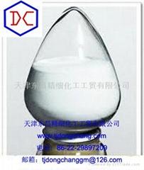 (S) - 2, 6 - Diamino – 4, 5, 6, 7 – tetrahydrobenzothiazole