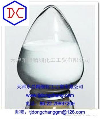 (s)-2,6-二氨基-4,5,6,7-四氢苯并噻唑 1