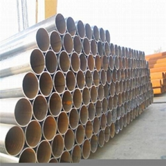 API 5L seamless oil pipelineseamless oil pipeAPI 5L pipe
