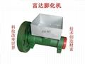 膨化机新专利自调膨化机 2