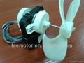 S61 Series Refrigerator Fan Motor