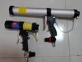 气动玻璃胶枪 2