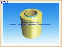 Para Aramid fiber (Kevlar Fiber)