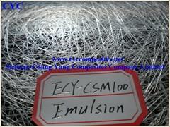 E-glass Fiberglass Light Weight Chopped Strand Mat 100gsm (CSM)