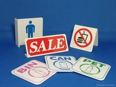 有機玻璃廣告標識牌