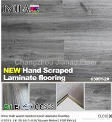 New Oak wood Handscraped laminate flooring 63091-2#