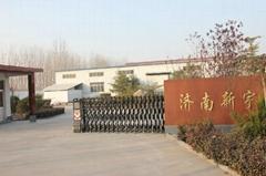 Jinan Xinyu Cemented Carbide Co.,ltd.