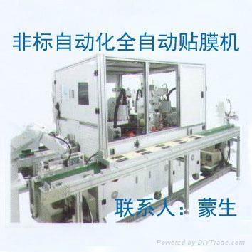非标自动化自动锁螺丝机 2