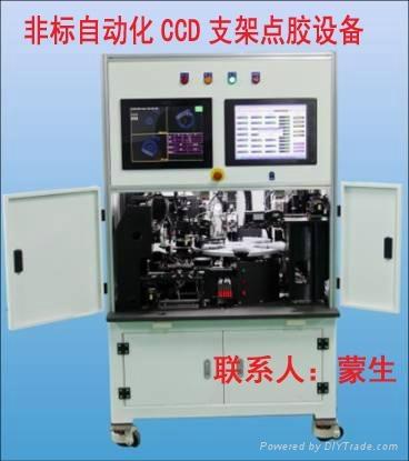 全自动贴膜机 5