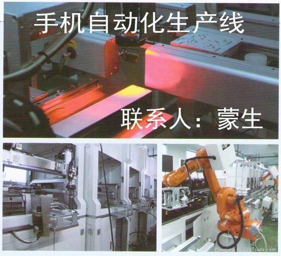 自动化打槽机 2