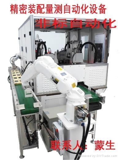 自动化打槽机 4